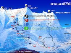 Схема Альпика-сервис