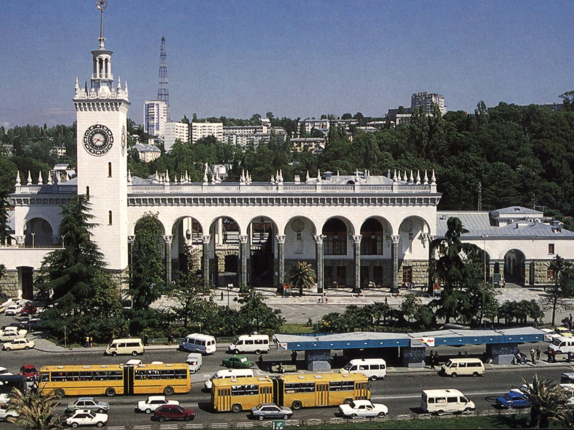 Ж/д вокзал Сочи